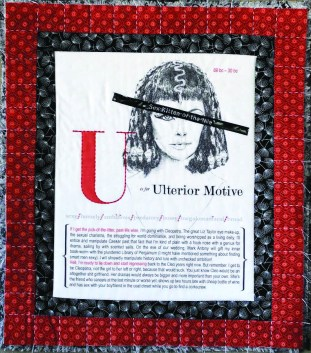 "Lauren Gillette, ""U is for Ulterior Motive"""
